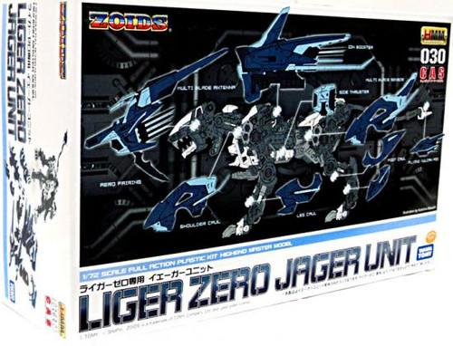 Zoids Highend Master Liger Zero Jager Unit Armor Set Model Kit
