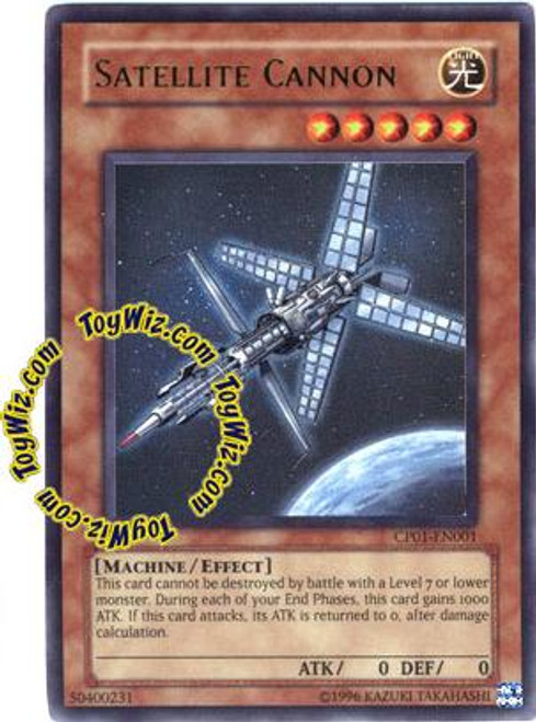 YuGiOh GX Champion Pack: Game 1 Ultra Rare Satellite Cannon CP01-EN001