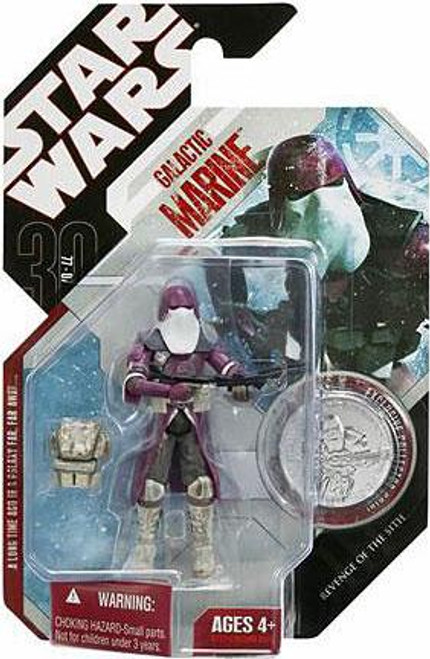 Star Wars Revenge of the Sith 30th Anniversary 2007 Wave 1 Galactic Marine Action Figure #2
