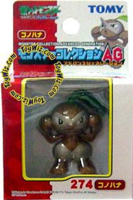Pokemon Japanese Monster Collection Advanced Generation Nuzleaf PVC Figure #274