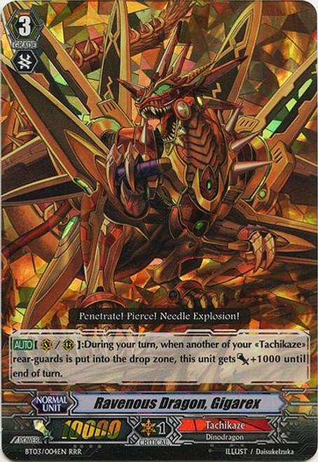 Cardfight Vanguard Demonic Lord Invasion Triple Rare RRR SP Ravenous Dragon, Gigarex BT03-004