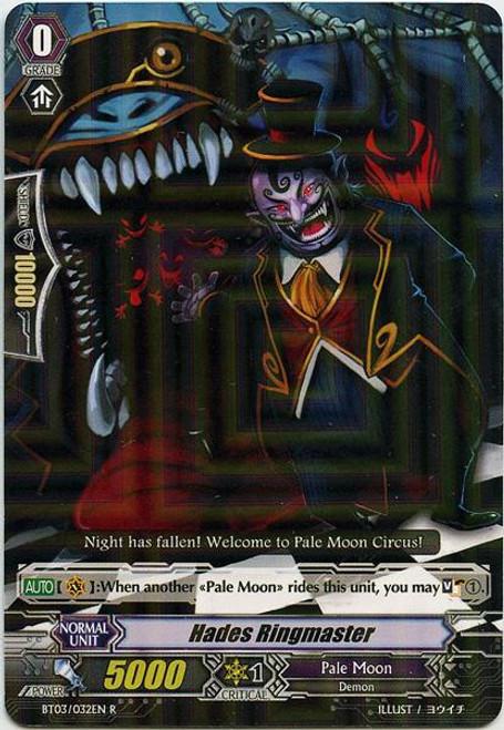 Cardfight Vanguard Demonic Lord Invasion Rare Hades Ringmaster BT03-032