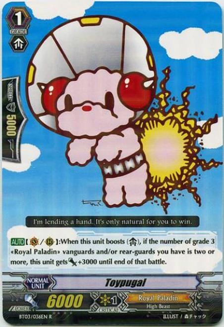 Cardfight Vanguard Demonic Lord Invasion Rare Toypugal BT03-036