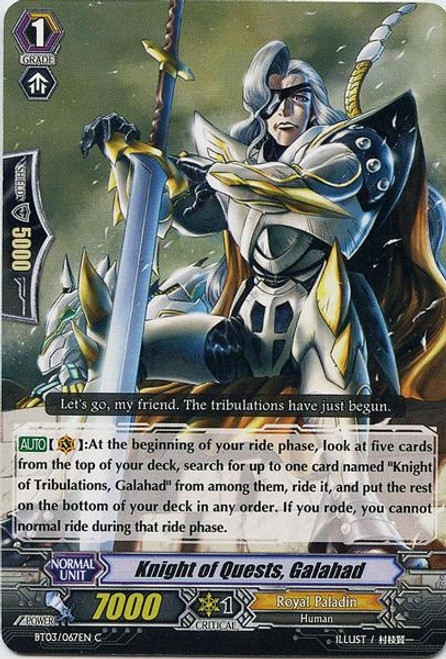 Cardfight Vanguard Demonic Lord Invasion Common Knight of Quests, Galahad BT03-067