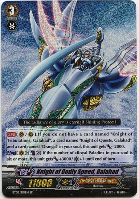 Cardfight Vanguard Demonic Lord Invasion SP Knight of Godly Speed, Galahad BT03-S10