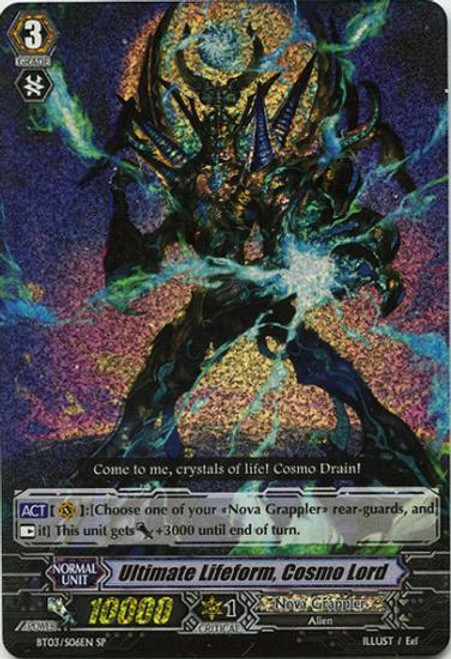 Cardfight Vanguard Demonic Lord Invasion SP Ultimate Lifeform, Cosmo Lord BT03-S06