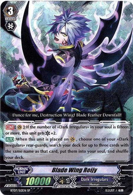 Cardfight Vanguard Rampage of the Beast King SP Rare Blade Wing Reijy BT07-S12