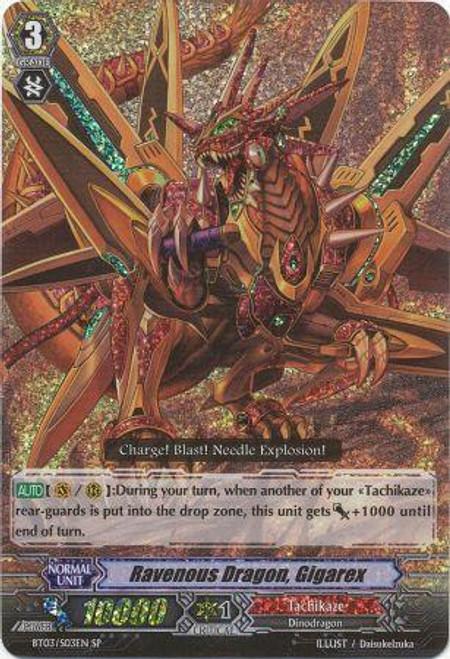 Cardfight Vanguard Demonic Lord Invasion SP Ravenous Dragon, Gigarex BT03-S03