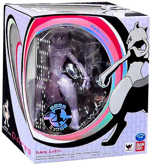 Pokemon D-Arts Mewtwo Action Figure [2nd Edition]