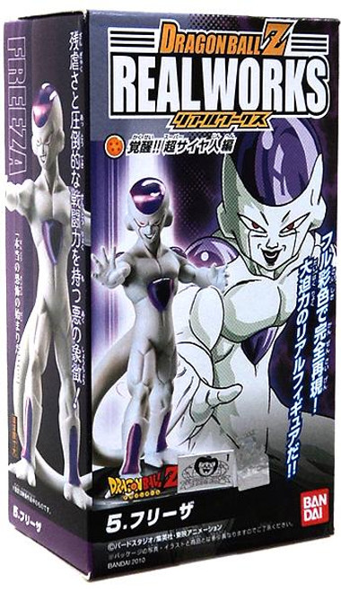 Dragon Ball Z Real Works Collection 4 Freeza 4.5-Inch PVC Figure