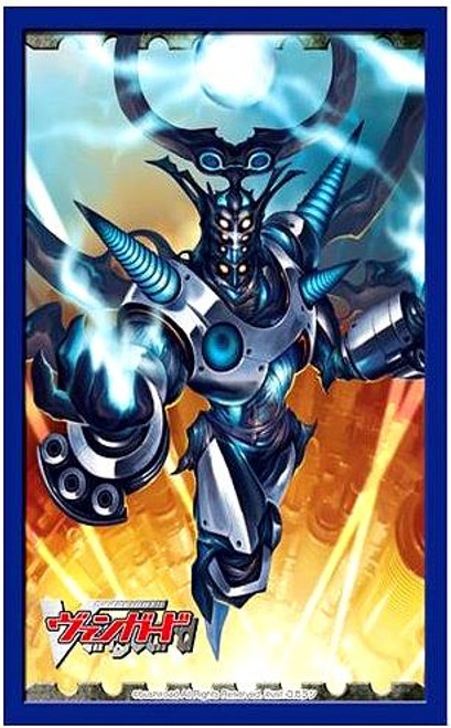 Cardfight Vanguard Japanese Card Supplies Death Army Cosmo Lord Card Sleeves [Japanese]