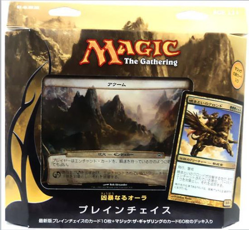 MtG Planechase 2012 Savage Auras Deck [Japanese] [Sealed Deck]