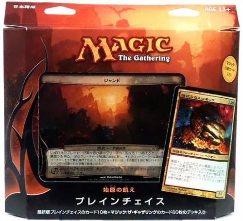 MtG Planechase 2012 Primordial Hunger Deck [Japanese] [Sealed Deck]