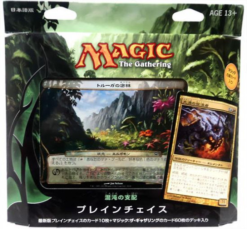 MtG Planechase 2012 Chaos Reigns Deck [Japanese] [Sealed Deck]