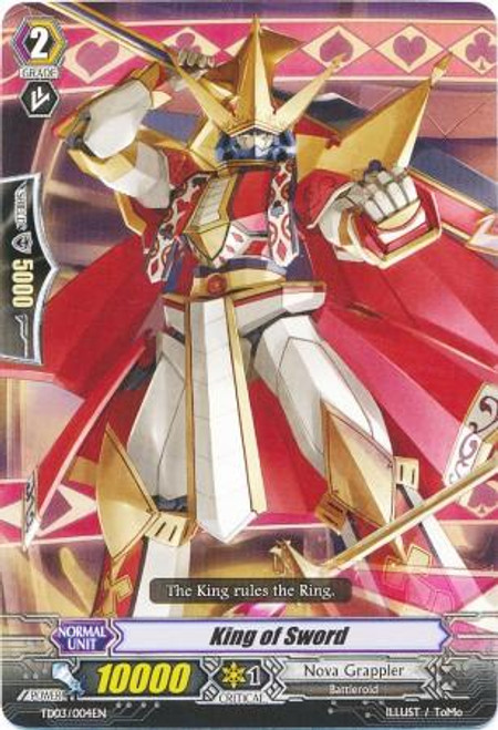 Cardfight Vanguard Golden Mechanical Soldier Trial Deck Fixed King of Sword TD03-004