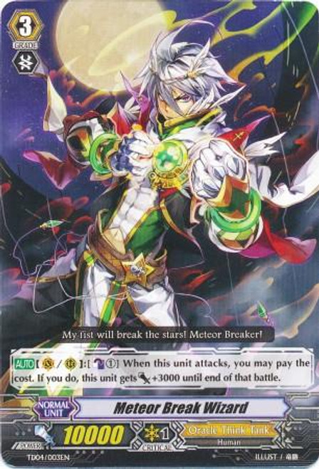 Cardfight Vanguard Maiden Princess of the Cherry Blossoms Trial Deck Fixed Meteor Break Wizard TD04-003