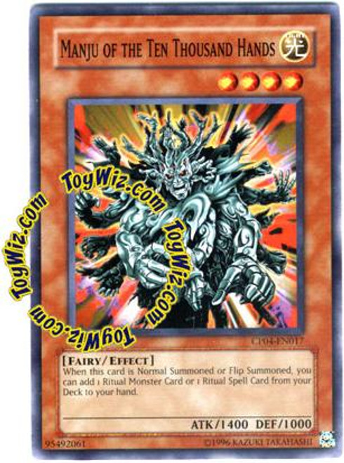 YuGiOh GX Champion Pack: Game 4 Common Manju of the Ten Thousand Hands CP04-EN017