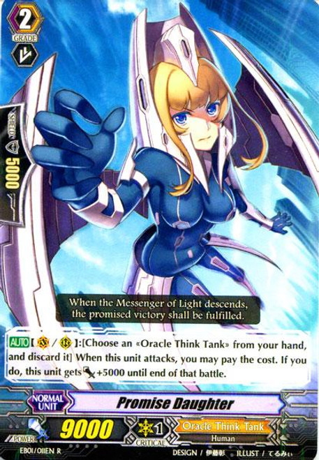 Cardfight Vanguard Comic Style Vol. 1 Rare Promise Daughter EB01-011
