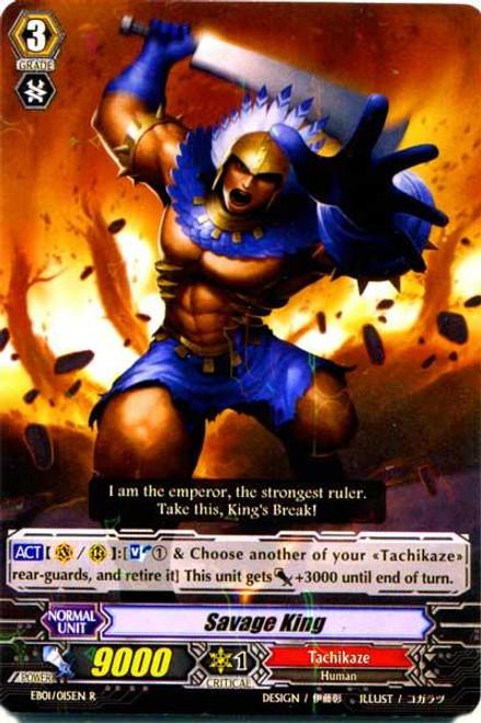 Cardfight Vanguard Comic Style Vol. 1 Rare Savage King EB01-015