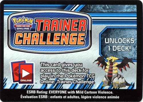 Online Code Card PlasmaShadow DECK Code Card for Pokemon TCG Online [PlasmaShadow Deck]