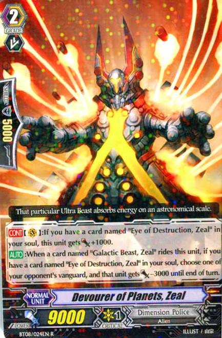 Cardfight Vanguard Blue Storm Armada Rare Devourer of Planets, Zeal BT08-024