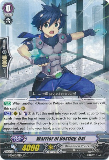 Cardfight Vanguard Blue Storm Armada Common Warrior of Destiny, Dai BT08-053