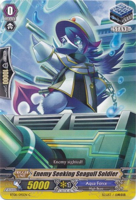 Cardfight Vanguard Blue Storm Armada Common Enemy Seeking Seagull Soldier BT08-095