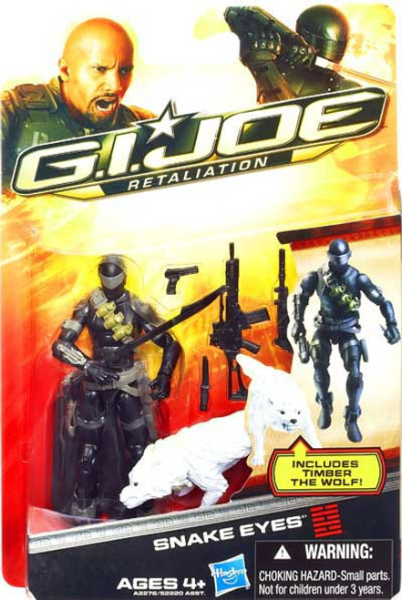 GI Joe Retaliation Ultimate Snake Eyes Action Figure
