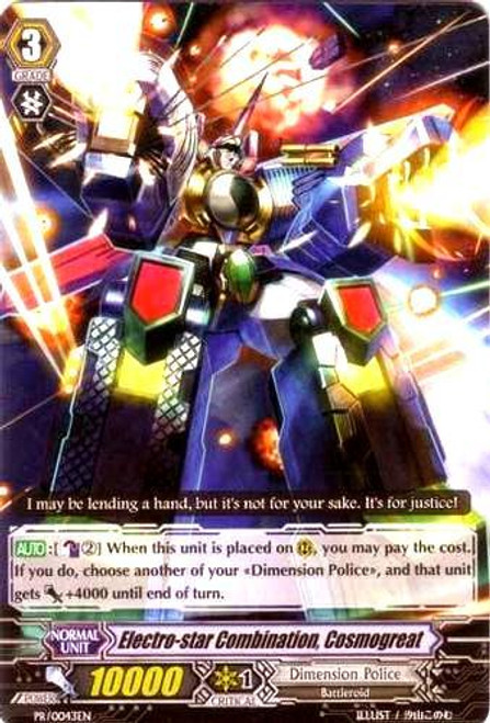 Cardfight Vanguard Promo Electro-star Combination, Cosmogreat PR-0043EN