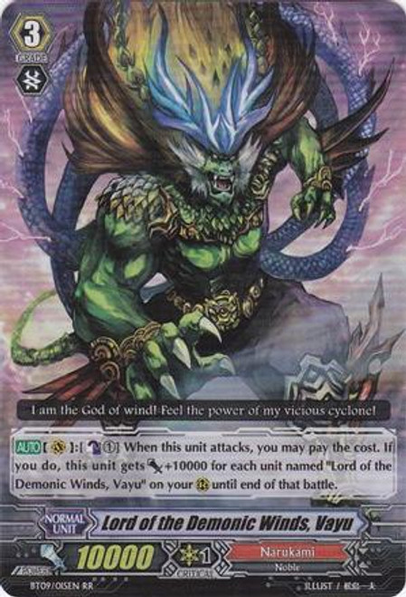 Cardfight Vanguard Clash of the Knights & Dragons RR Rare Lord of the Demonic Winds, Vayu BT09/015