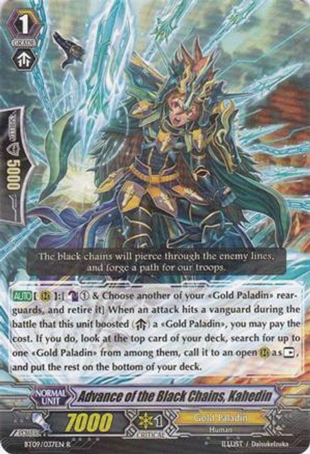Cardfight Vanguard Clash of the Knights & Dragons Rare Advance of the Black Chains, Kahedin BT09/037
