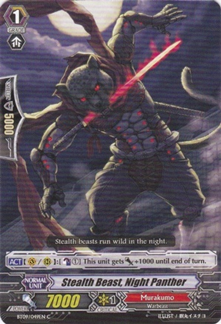Cardfight Vanguard Clash of the Knights & Dragons Common Stealth Beast, Night Panther BT09/049