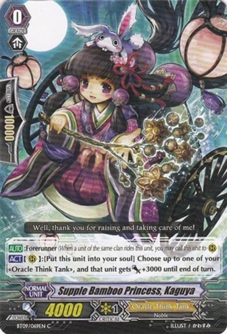 Cardfight Vanguard Clash of the Knights & Dragons Common Supple Bamboo Princess, Kaguya BT09/069