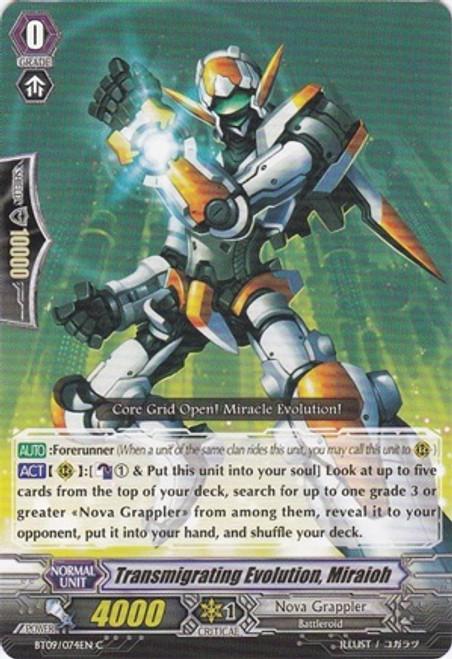 Cardfight Vanguard Clash of the Knights & Dragons Common Transmigrating Evolution, Miraioh BT09/074