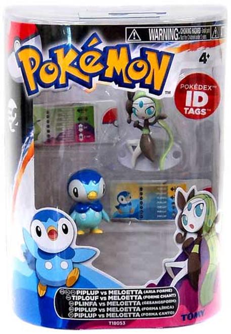 Pokemon Black & White Basic Piplup vs. Meloetta Figure 2-Pack [Aria Forme]