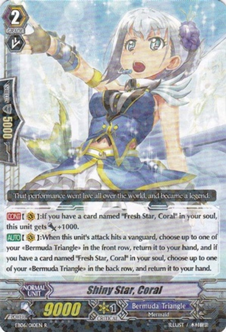 Cardfight Vanguard Dazzling Divas Rare Shiny Star, Coral EB06/010