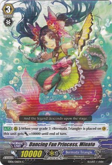 Cardfight Vanguard Dazzling Divas Common Dancing Fan Princess, Minato EB06/016