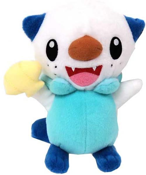 Pokemon Black & White 8 Inch Oshawott Plush [Smiling with Clam]