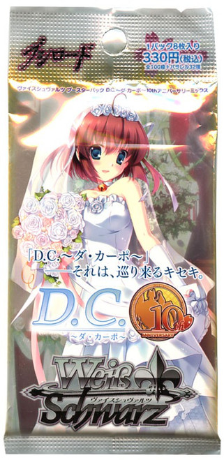 Weiss Schwarz Japanese D.C. 10th Anniversary D.C. 10th Anniversary Booster Pack