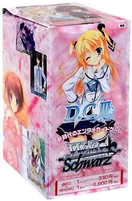 Weiss Schwarz D.C. III (Japanese) Booster Box [20 Packs]