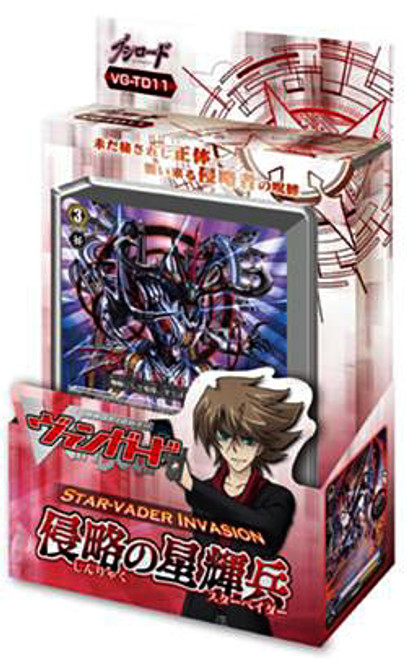 Cardfight Vanguard Star-vader Invasion Trial Deck VGE-TD11