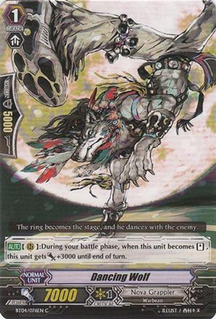 Cardfight Vanguard Infinite Phantom Legion Common Dancing Wolf EB04/025