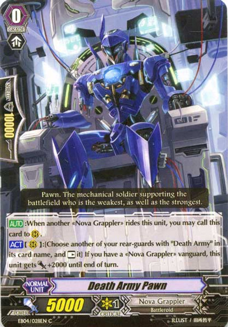 Cardfight Vanguard Infinite Phantom Legion Common Death Army Pawn EB04/028