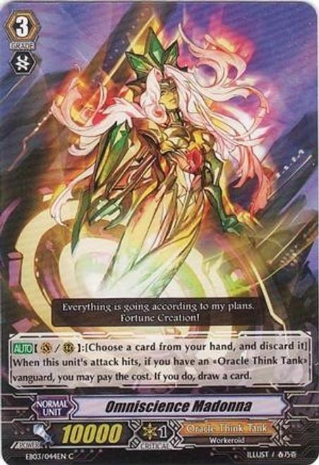 Cardfight Vanguard Celestial Valkyries Common Omniscience Madonna EB05/016