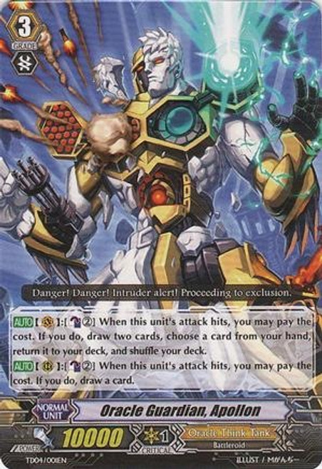Cardfight Vanguard Celestial Valkyries Common Oracle Guardian, Apollon EB05/017