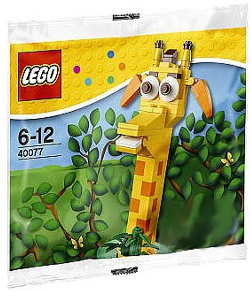 LEGO Exclusives Geoffrey the Giraffe Exclusive Set #40077