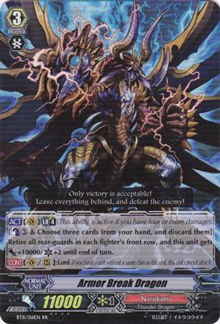Cardfight Vanguard Seal Dragons Unleashed RR Rare Armor Break Dragon BT11/016