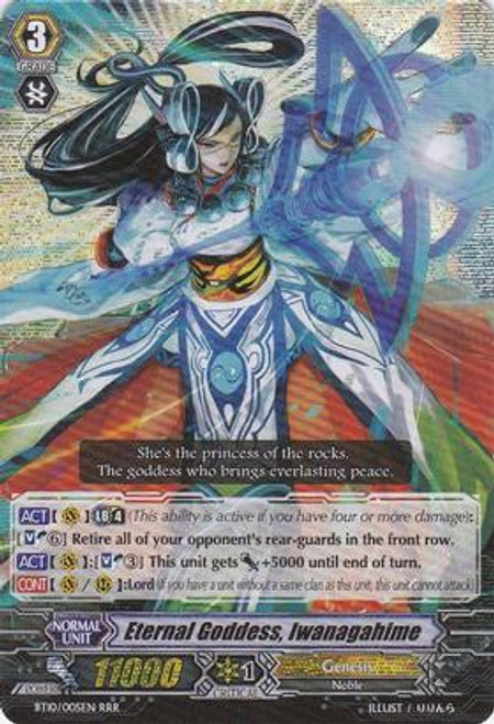 Cardfight Vanguard Triumphant Return of the King of Knights RRR Rare Eternal Goddess, Iwanagahime BT10/005