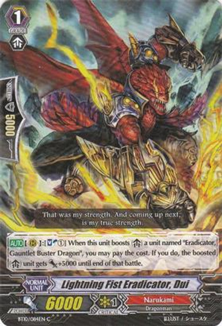 Cardfight Vanguard Triumphant Return of the King of Knights Common Lightning Fist Eradicator, Dui BT10/084