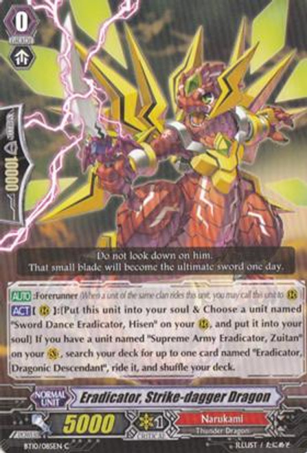 Cardfight Vanguard Triumphant Return of the King of Knights Common Eradicator, Strike-dagger Dragon BT10/085